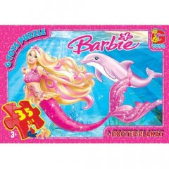 Пазлы Барби (Barbie) G-toys 35 элементов (BA015)