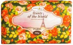 Мыло твердое Marigold natural парфюмированное Париж 150 г (4820179550047)