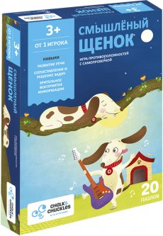 Настольная игра для детей Chalk&Chuckles Смышленный щенок (CCPPL040) (8906045560405)