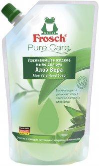 Мыло для рук Frosch Алое вера 500 мл (4001499197475)