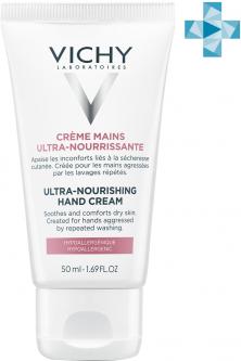 Ультра питательный крем Vichy с успокаивающим эффектом для всех типов кожи рук 50 мл (3337875762335)