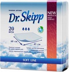 Пеленки гигиенические Dr. Skipp SAP 60x45 20 шт (6924681200327)