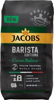 Кофе в зернах Jacobs Barista Edition Crema Italiano 1 кг (8711000856000)