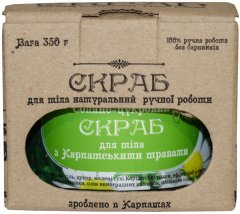 Соляно-сахарный скраб Sapo С карпатскими травами 350 г (ROZ6205087857/4820229120213)