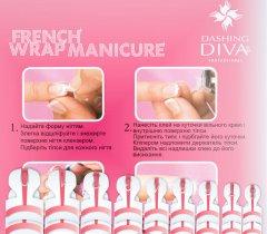 Набор типс для френча Dashing Diva French Wrap Plus Thin Pink ballet Trial Size 28 шт (0961000000264)
