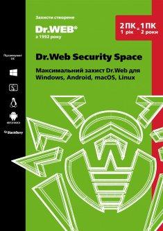 Антивирус Dr. Web Security Space 2 ПК/1 год (1 ПК/2 года) Версия 12.0 Картонный конверт