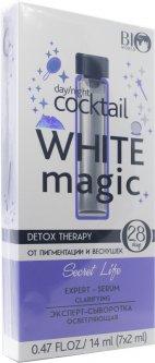 Эксперт-сыворотка Bio World Secret Life Detox Therapy осветляющая 14 мл (7 х 2 мл) (4815412002032)