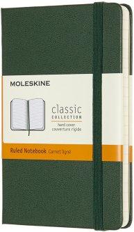 Записная книга Moleskine Classic 9 х 14 см 192 страницы в линейку Миртовый Зелёный (8058647629025)