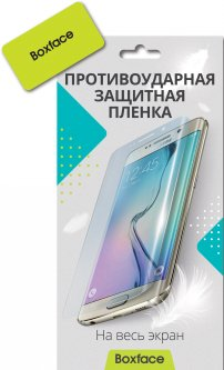 Защитная пленка BoxFace TPU для Samsung Galaxy Watch Active R500 (BOXF-SMNG-WTCH-R500)