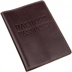 Обложка на паспорт Shvigel 13976 Коричневая