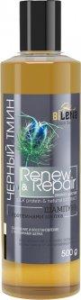 Шампунь Bilena Черный тмин для волос склонных к преждевременной седине 500 г (4815723000208)