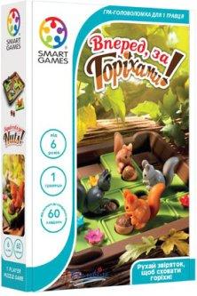 Настольная игра Smart Games Вперед, за орехами! (SG 425 UKR) (5414301521822)