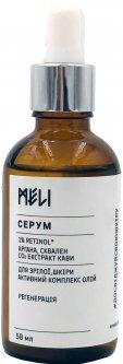 Сыворотка Meli 1% Retinol для зрелой кожи 50 мл (ROZ6400100731)