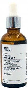 Сыворотка Meli Base Care 10% Snail Extract для всех типов кожи 50 мл (ROZ6400100732)