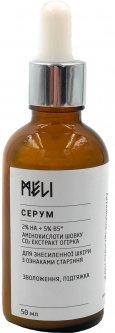Сыворотка Meli 2% HA 5% B5 для уставшей с признаками старения кожи 50 мл (ROZ6400100734)