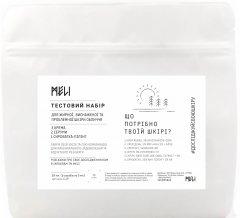 Тестовый набор Meli Что нужно твоей коже для жирной уставшей и проблемной кожи 6 тестеров по 4 мл (ROZ6400100740)