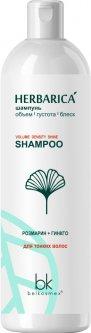 Шампунь Belkosmex Herbarica Объем Густота Блеск для тонких волос 400 г (4810090011420)