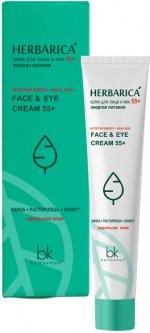 Крем для лица и век Belkosmex Herbarica 55+ Энергия питания 40 г (4810090011086)