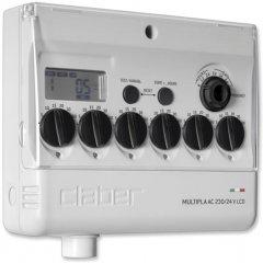 Таймер подачи воды Claber Multipla (80580000)