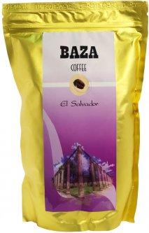 Кофе в зернах Baza El salvador Арабика моносорт 500 г (4820215240147)
