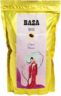 Кофе в зернах Baza China Simao Арабика моносорт 500 г (4820215240109)