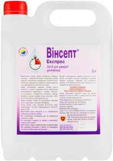 Дезинфицирующее средство Вінсепт Экспресс для быстрой дезинфекции 5 л (4820106100567)