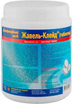 Дезинфицирующее средство Жавель-Клейд таблетки 1 кг (4820106100291)