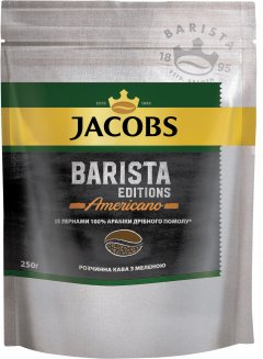 Кофе растворимый Jacobs Barista Editions Americano 250 г (8714599105795_8714599103487)