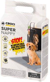 Пеленки для собак с активированным углем Croci 57 х 54 см 14 шт. (8023222171701)