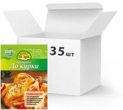 Упаковка приправы Dr.IgeL к курице 20 г х 35 шт (14820155170075)