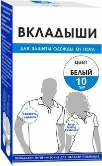 Прокладки гигиенические для области подмышек Enjee 10 пар Белые (4820142432127)