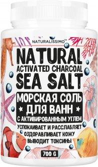 Пудра морской соли для ванн Naturalissimo с активированным углем 700 г (2000000027685)