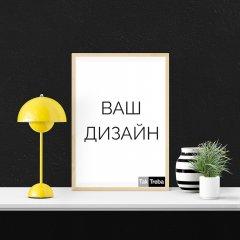 Плакат з вашим дизайном А3 папір Colotech+ 200 г/м2 Ra