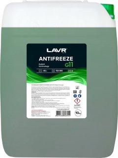 Антифриз LAVR -45°С G11 (зеленый) 10 л (Ln1707)