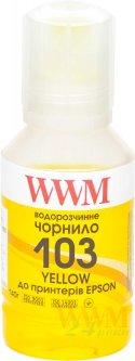 Чернила WWM 103 для Epson L3100/3110/3150 140 г Yellow (E103Y)