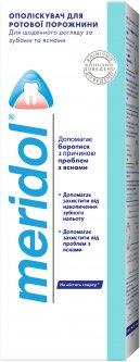 Ополаскиватель для полости рта meridol 400 мл (8718951263581)