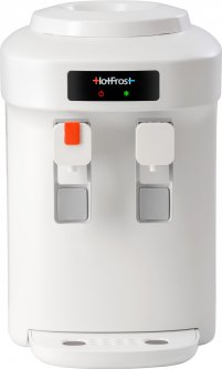 Кулер для воды HotFrost D65Е