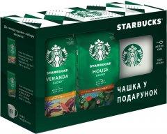 Промо набор кофе Starbucks 2 шт х 200 г + Чашка (7613287485632)