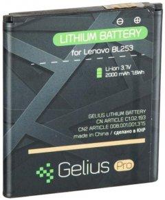 Аккумулятор Gelius Pro Lenovo BL-253 (A2010) (2000 мАч) (2099900591372)