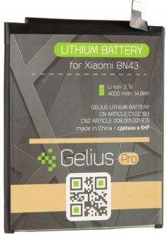 Аккумулятор Gelius Pro Xiaomi BN43 (Redmi Note 4x) (4000 мАч) (2099900737039)