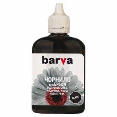 Чернила Barva Epson M100/M105/M200/M205 (T77414) 90 г Black (M100-406)