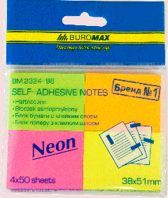 Набор бумаги для заметок 12 шт с клейким слоем Buromax 38х51 мм 4 блока по 50 листов Неон Ассорти (BM.2324-98)