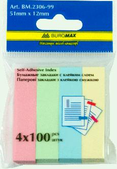 Набор бумажных закладок 12 шт с клейким слоем Buromax 51х12 мм 4 блока по 100 листов Ассорти (BM.2306-99)