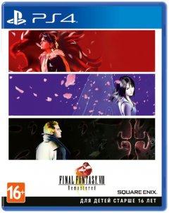 Игра Final Fantasy VIII Remastered Standard Edition для PS4 (Blu-ray диск, Russian version)