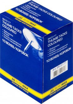 Набор кнопок Buromax 10 уп по 50 шт Никелированные (BM.5177)