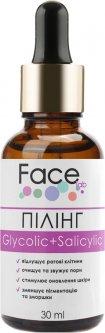Пилинг для лица Face lab Glycolic+Salicylic Peeling pH 3.0 с Гликолевой и Салициловой кислотами 30 мл (4820243881145)