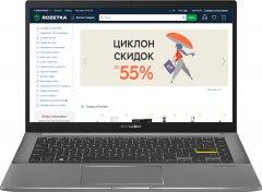 Ноутбук Asus VivoBook S14 S433EQ-AM185 (90NB0RK4-M02900) Indie Black