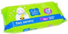 Упаковка влажных салфеток Baby Zaya Без запаха 4 пачки по 50 шт (2000525704634)