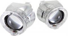 Биксеноновые линзы Infolight G5 с LED тип 3 (Bi-lens inf G5 tip 3)