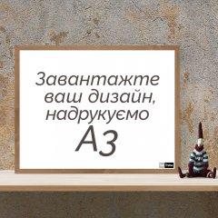 Плакат з вашим дизайном А3 папір Colotech+ 200 г/м2 горизонтальний Ra